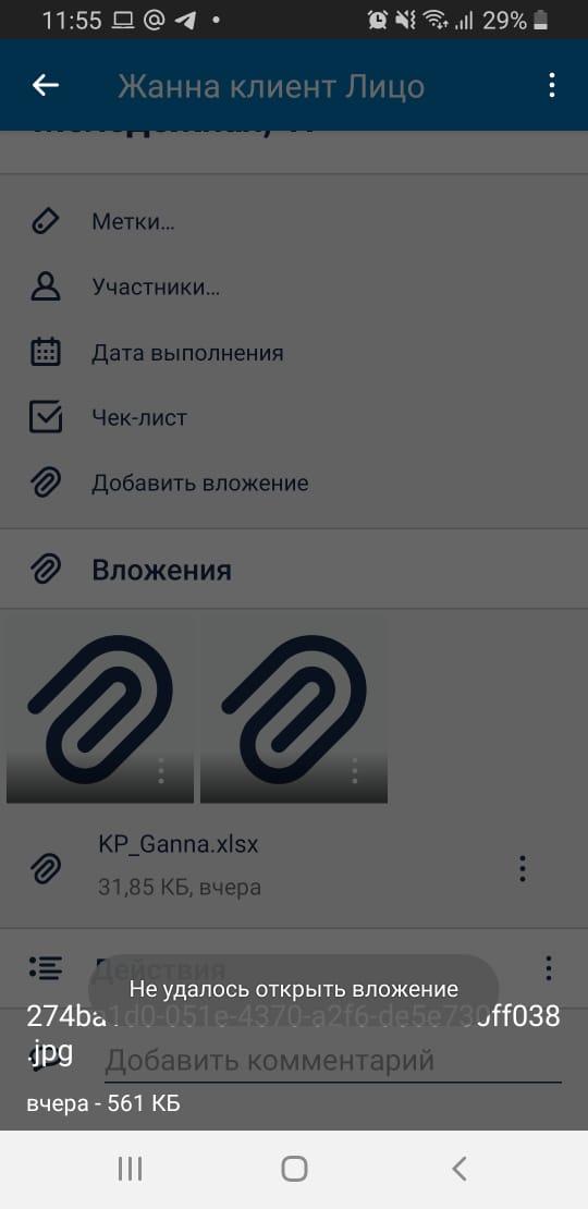 WhatsApp Image 2020-06-30 at 11.55.41.jpeg