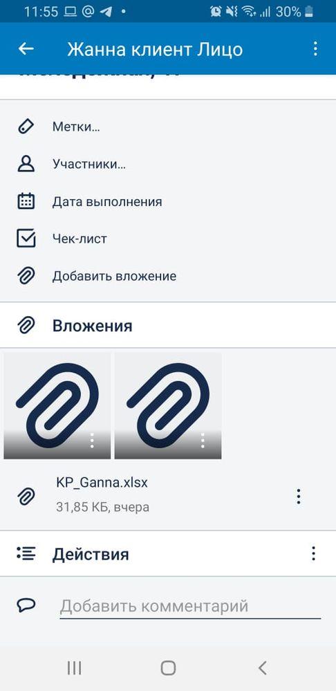 WhatsApp Image 2020-06-30 at 11.55.23.jpeg
