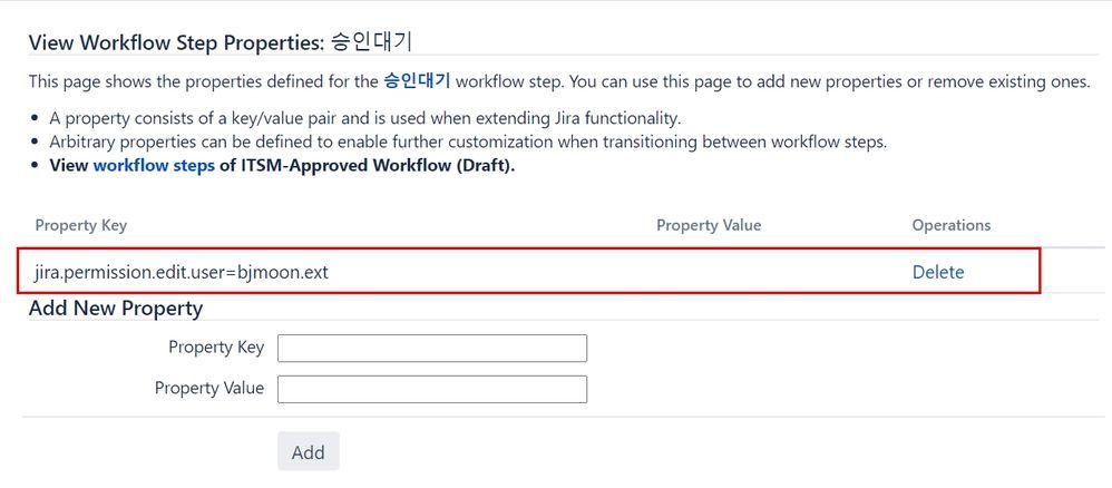 workflow properties.jpg