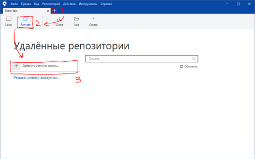 russian_issue.PNG