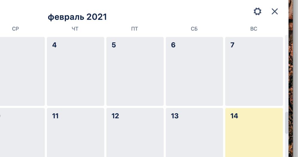 Снимок экрана 2021-02-14 в 17.57.59.png