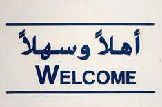 Welcome - Arabic.jpg