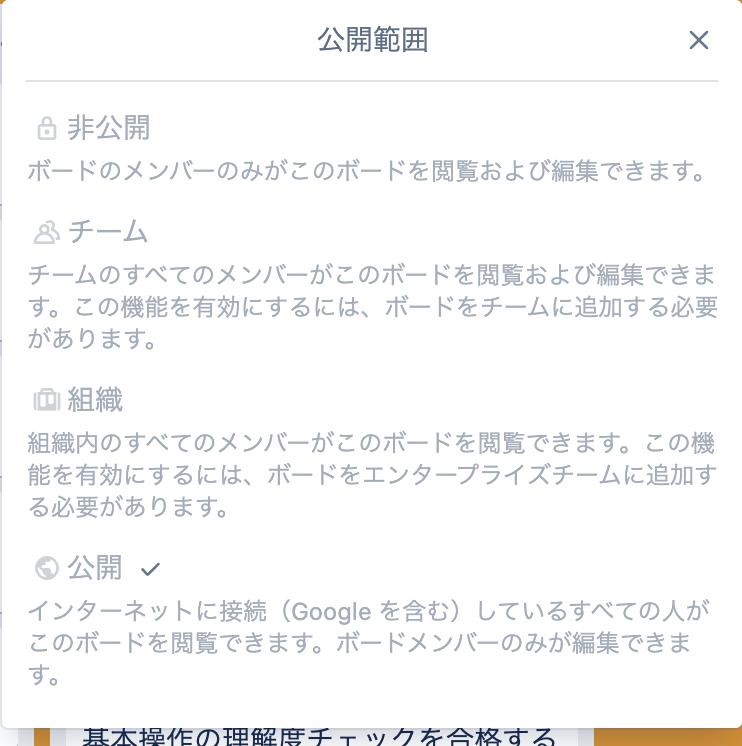 スクリーンショット 2021-04-06 12.07.23.png