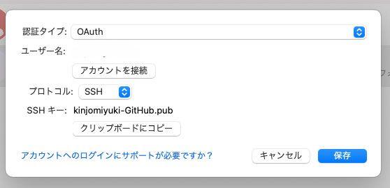 スクリーンショット-2021-04-09-16.12.42.jpg