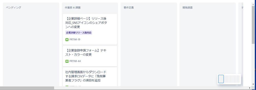 スクリーンショット 2021-07-01 154752.jpg