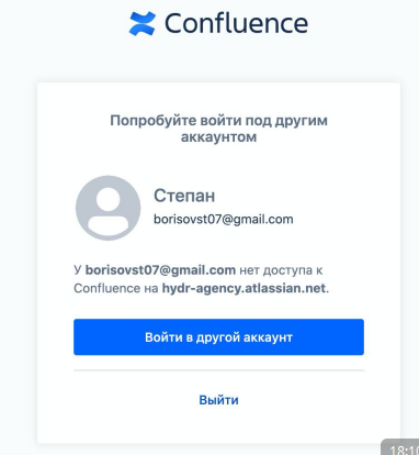 КОНФА ПРОБЛЕ.png