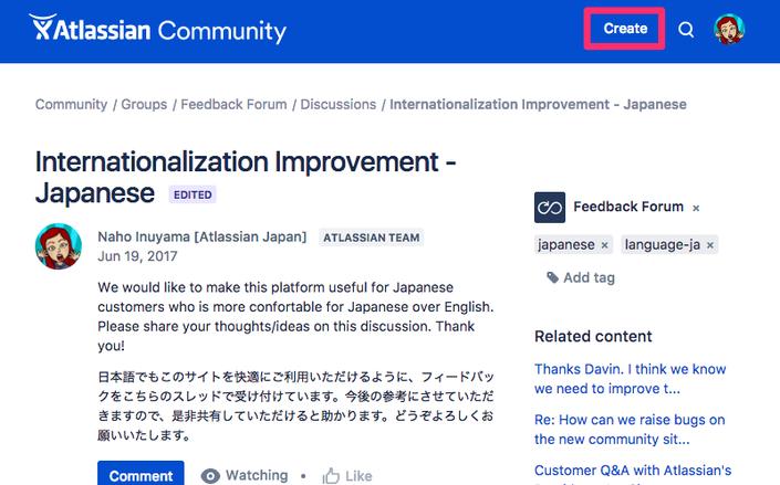 Internationalization_Improvement_-_Japanese.png
