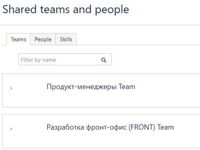 shared teams.png
