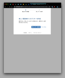 Screenshot 2020-03-10 13.58.43.png