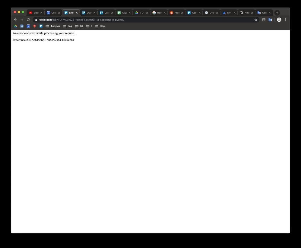 Снимок экрана 2020-04-06 в 11.15.58.png