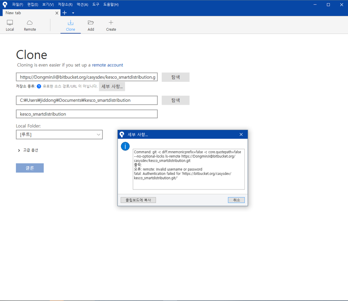 clone_screenshot.png
