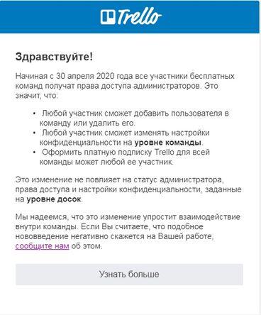 rus01.jpg