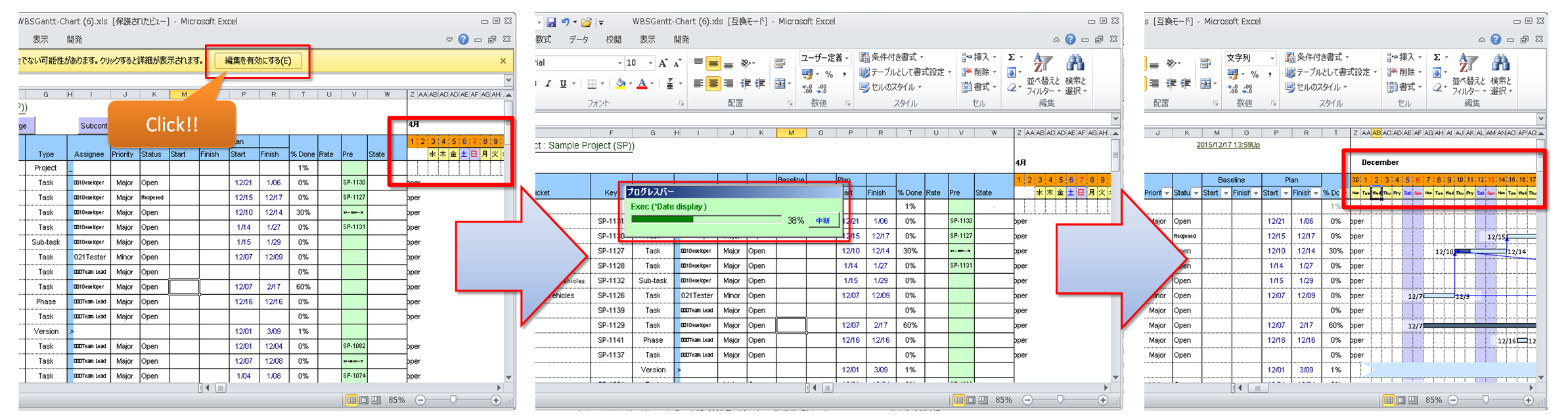 Wbs gantt chart excel export shows japanese sign wbs gantt chart excel export shows japanese sign geenschuldenfo Images