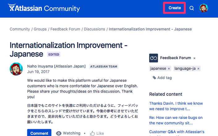 Internationalization_Improvement_-_Japanese.png