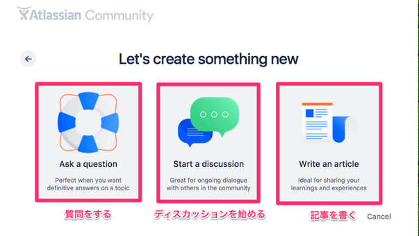 Create_something_-_Atlassian_Community_and_Images.png